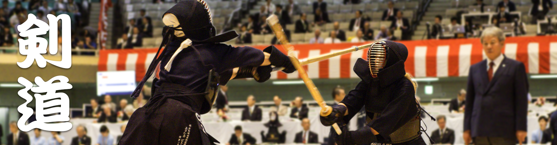 Nine Circles - Suppliers Of Quality Japanese Budo Equipment